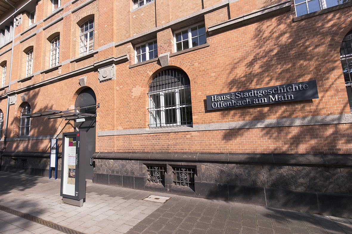 Haus der Stadtgeschichte, Eingang Bernardbau © Thomas Lemnitzer