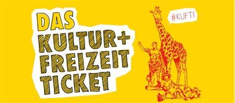 Web-Visual Kultur- und Freizeitticket, Kulturdezernat Frankfurt am Main