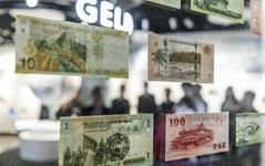 Geldnotenschwarm, Geldmuseum der Deutschen Bundesbank, Fotograf: Bert Bostelmann